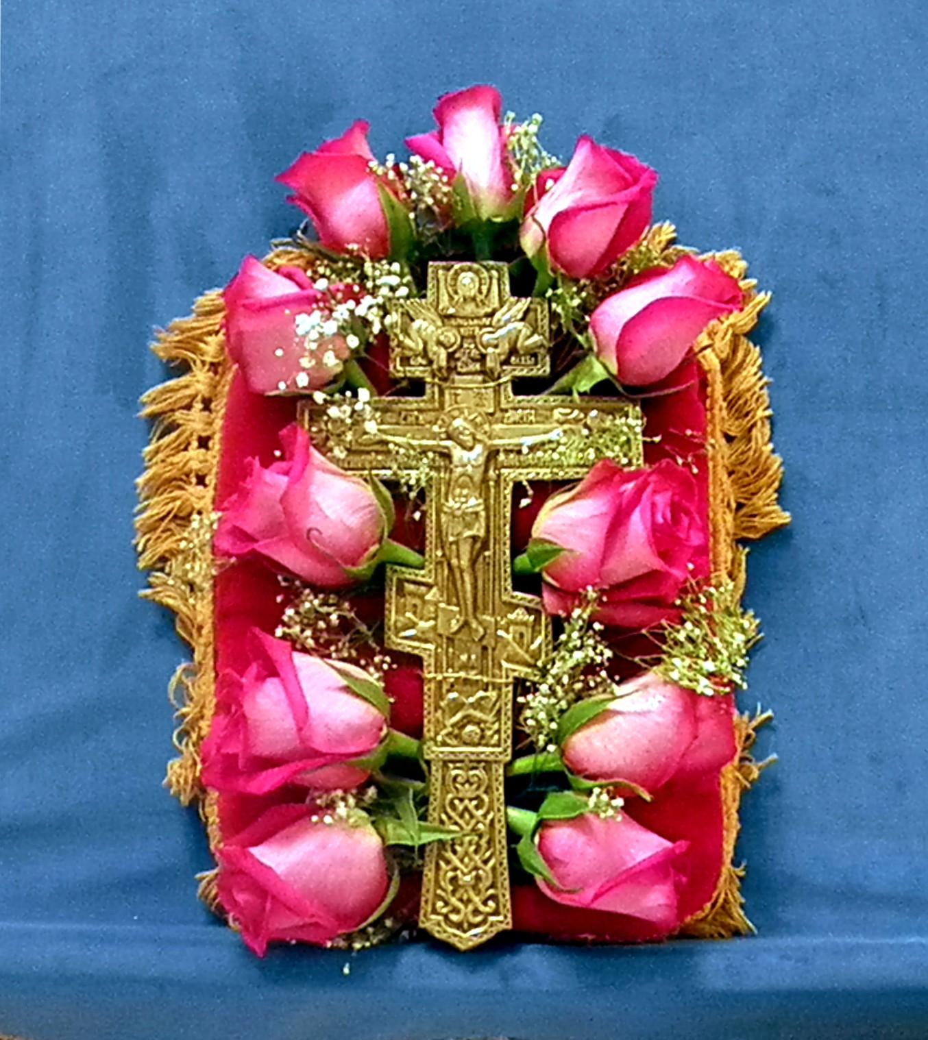 Orthodox_Cross.jpg