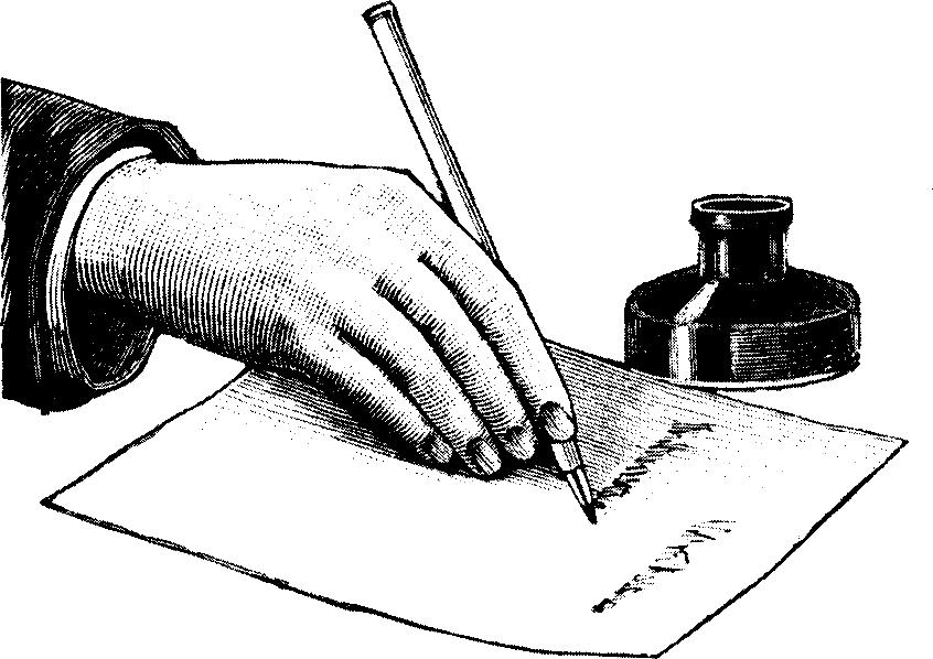 Hand Pen Ink.jpg