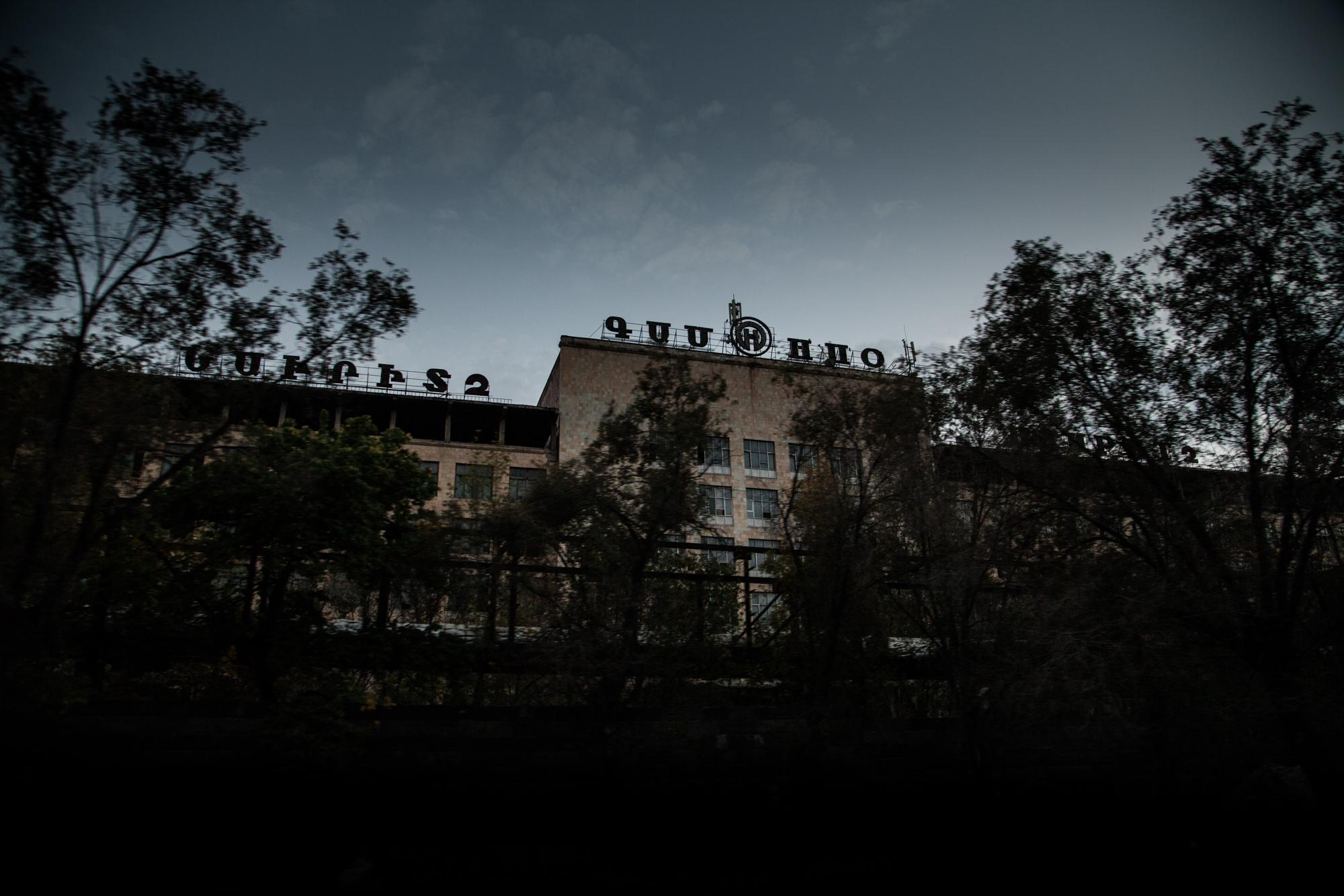 L'usine chimique Naïrit, arrétée en 2010, dont les employés, au chömage technique, attendent leurs arriérés de salaire.