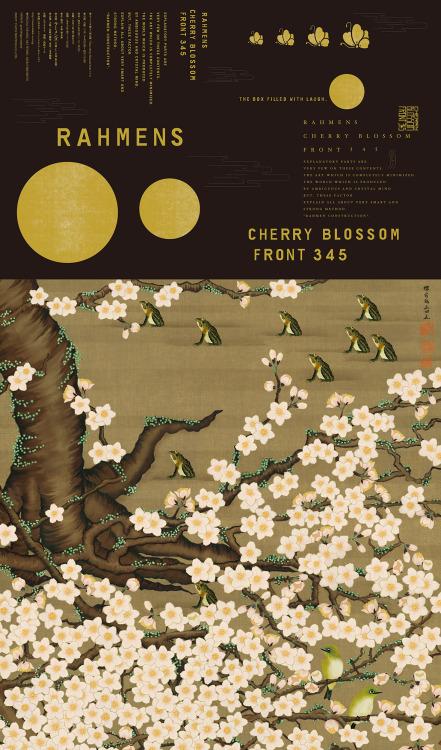 Japanese Poster: Rahmens Cherry Blossom Front 345. Good Design Company. 2004