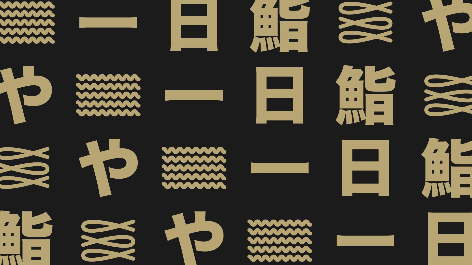 identidade_japones-03.jpg