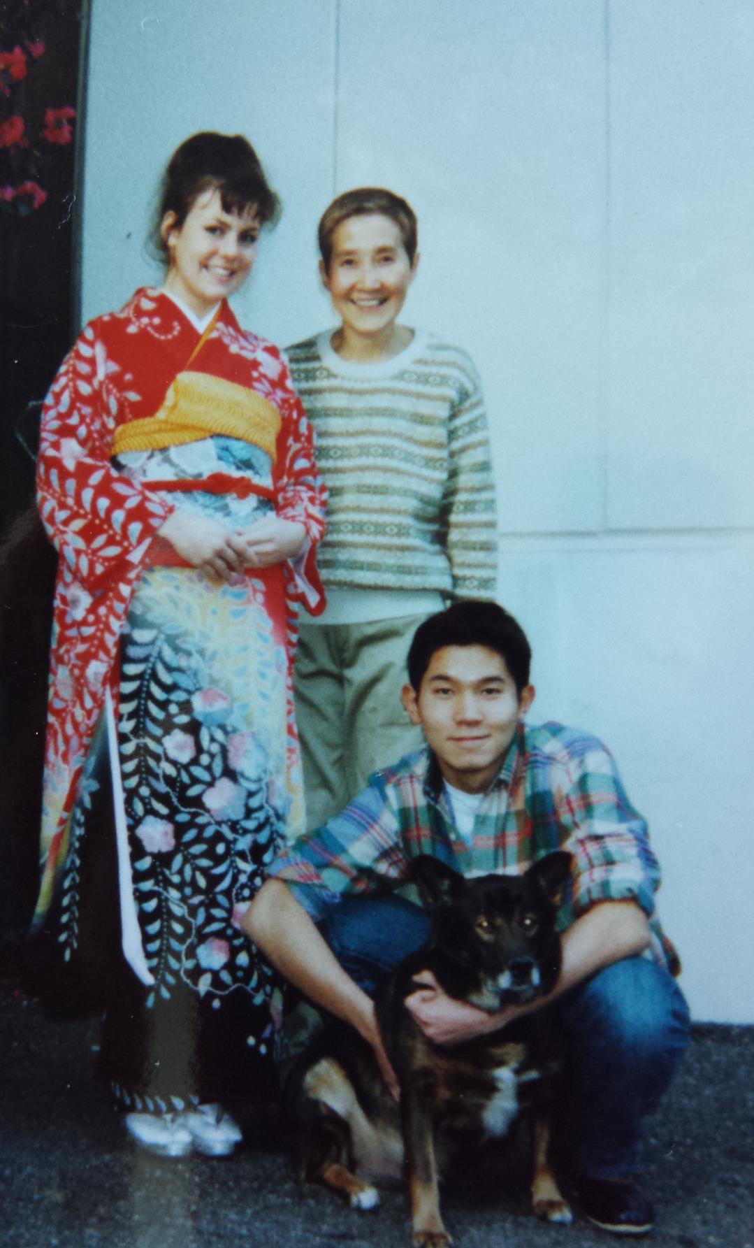 With my boyfriend Motoaki, his mother and dog (Don) circa 1993-4