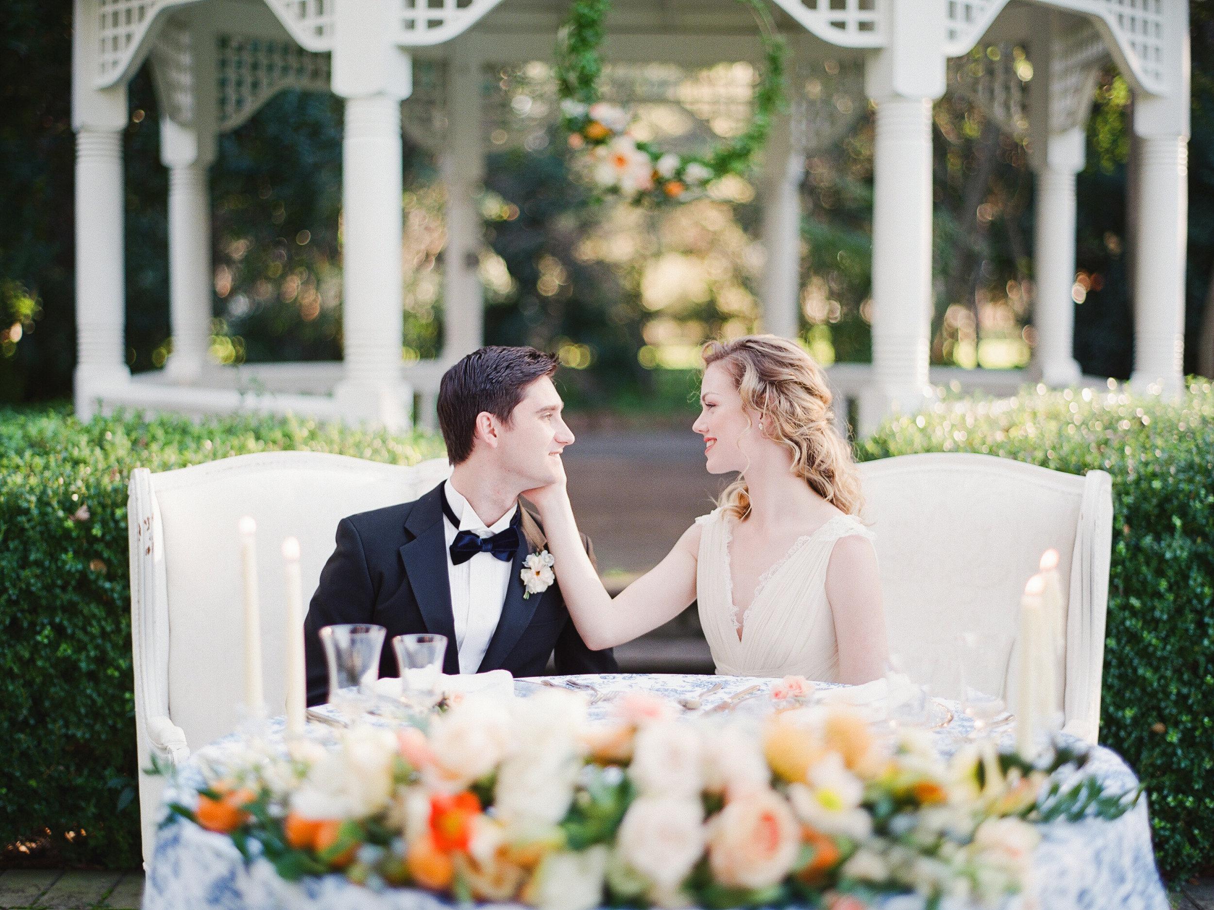 radostinaboseva-garden-wedding-141.jpg