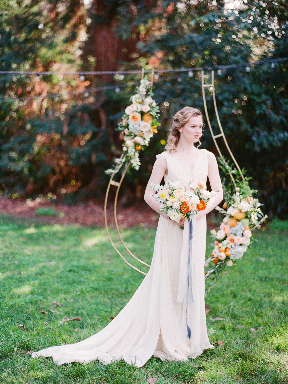radostinaboseva-garden-wedding-153.jpg