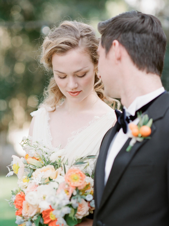 radostinaboseva-garden-wedding-58.jpg