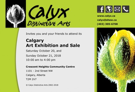 1 Calyx Invite Front - EMAIL - FALL 2018.jpeg