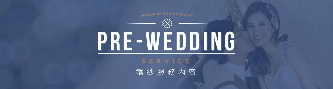 Moonrise_Service