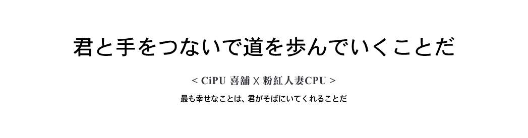 Moonrise_CPU