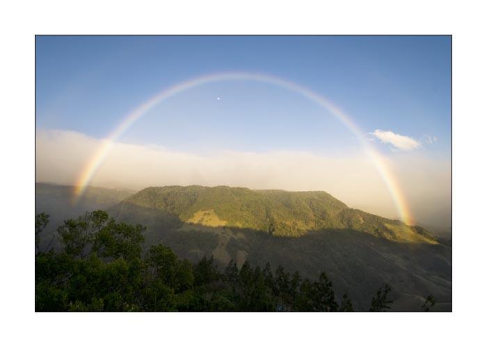 Miramar Rainbow.jpg
