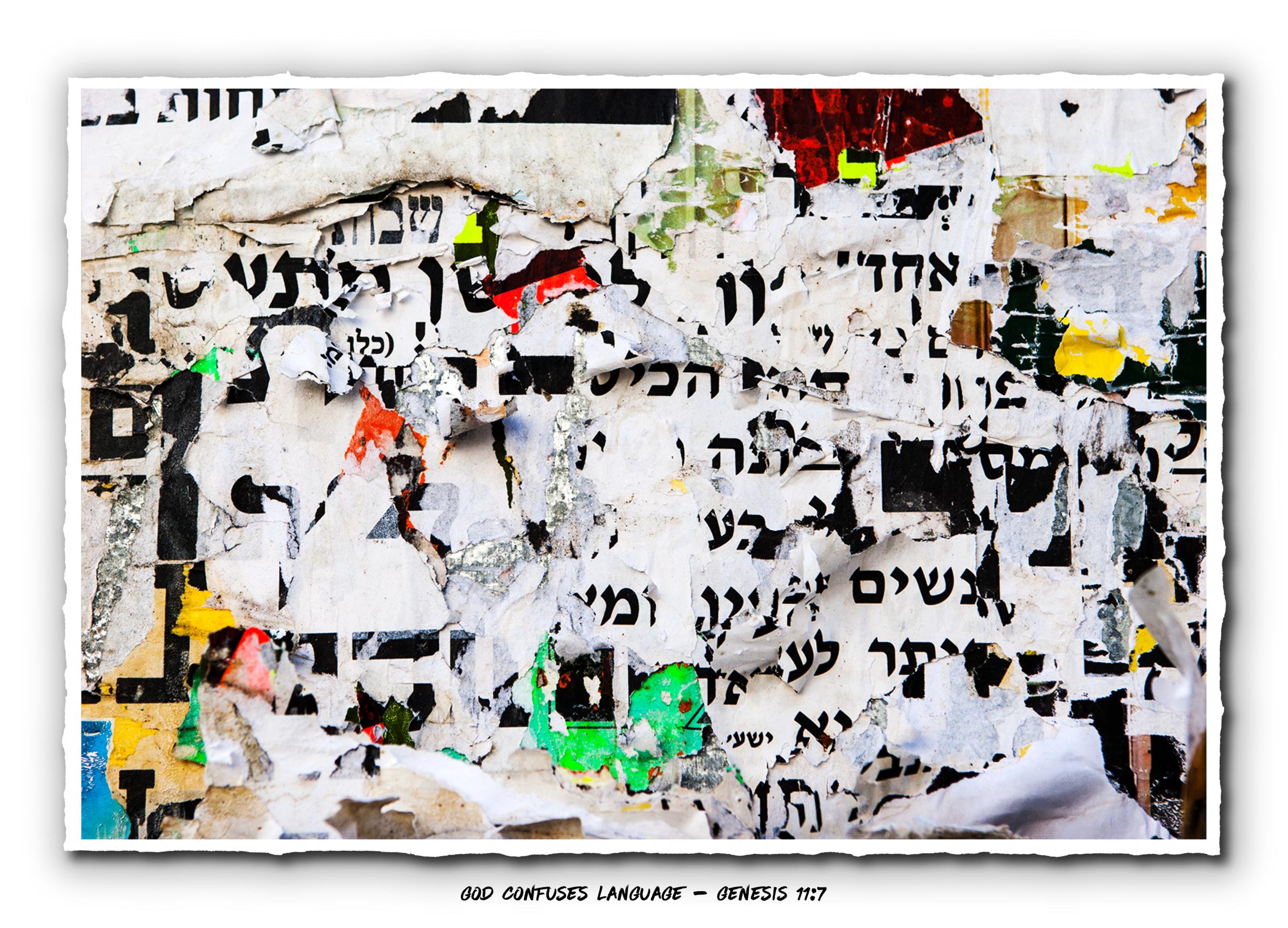 GOD CONFUSES LANGUAGE-deckled-32.png