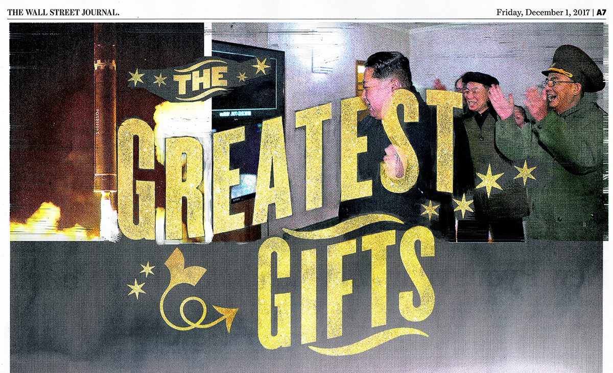THE GREATEST GIFTS -