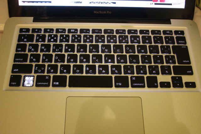 Sorry, Mr Keyboard, for treating you like a 3 year old crusty towel.