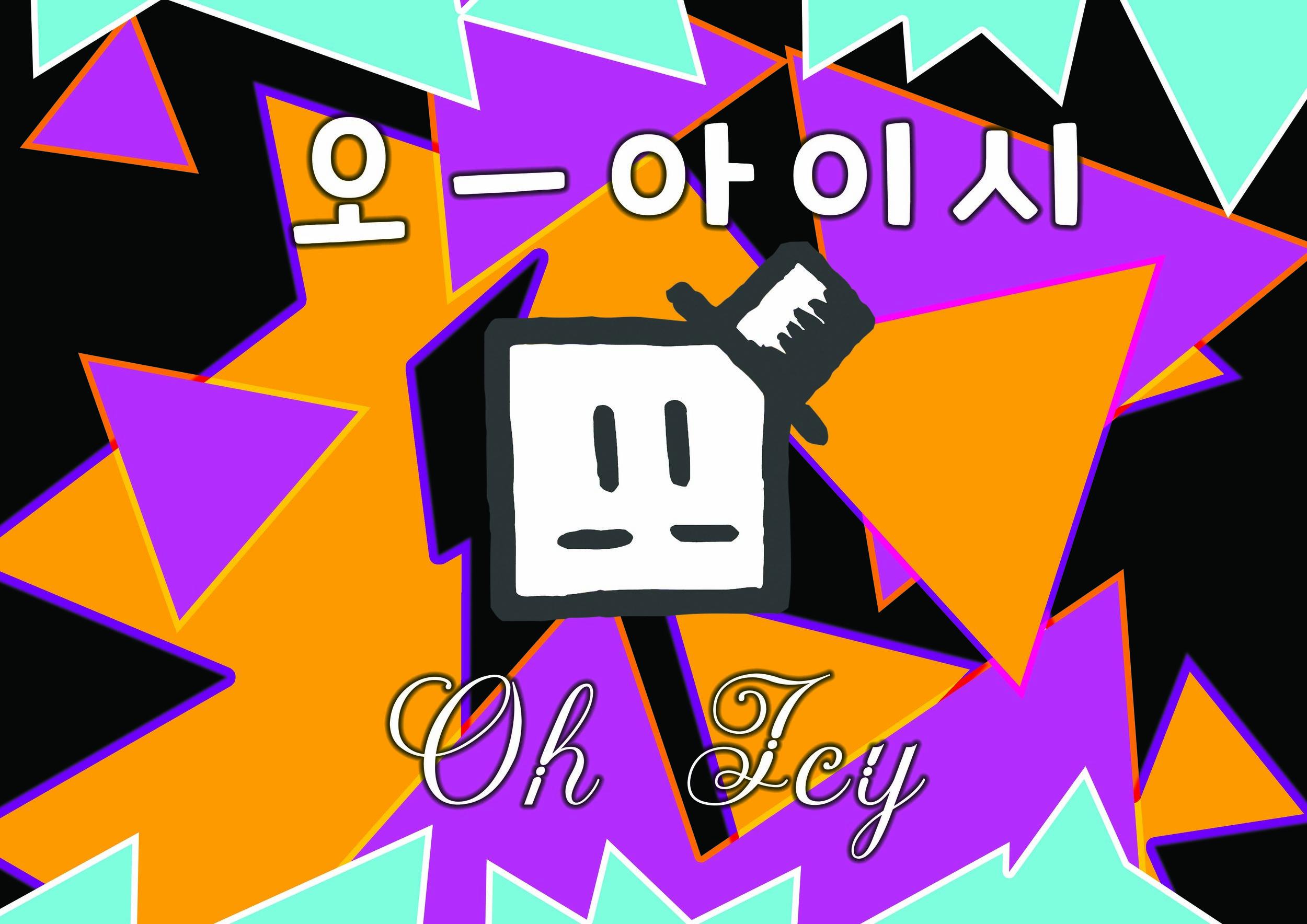 mb poster Korea.jpg