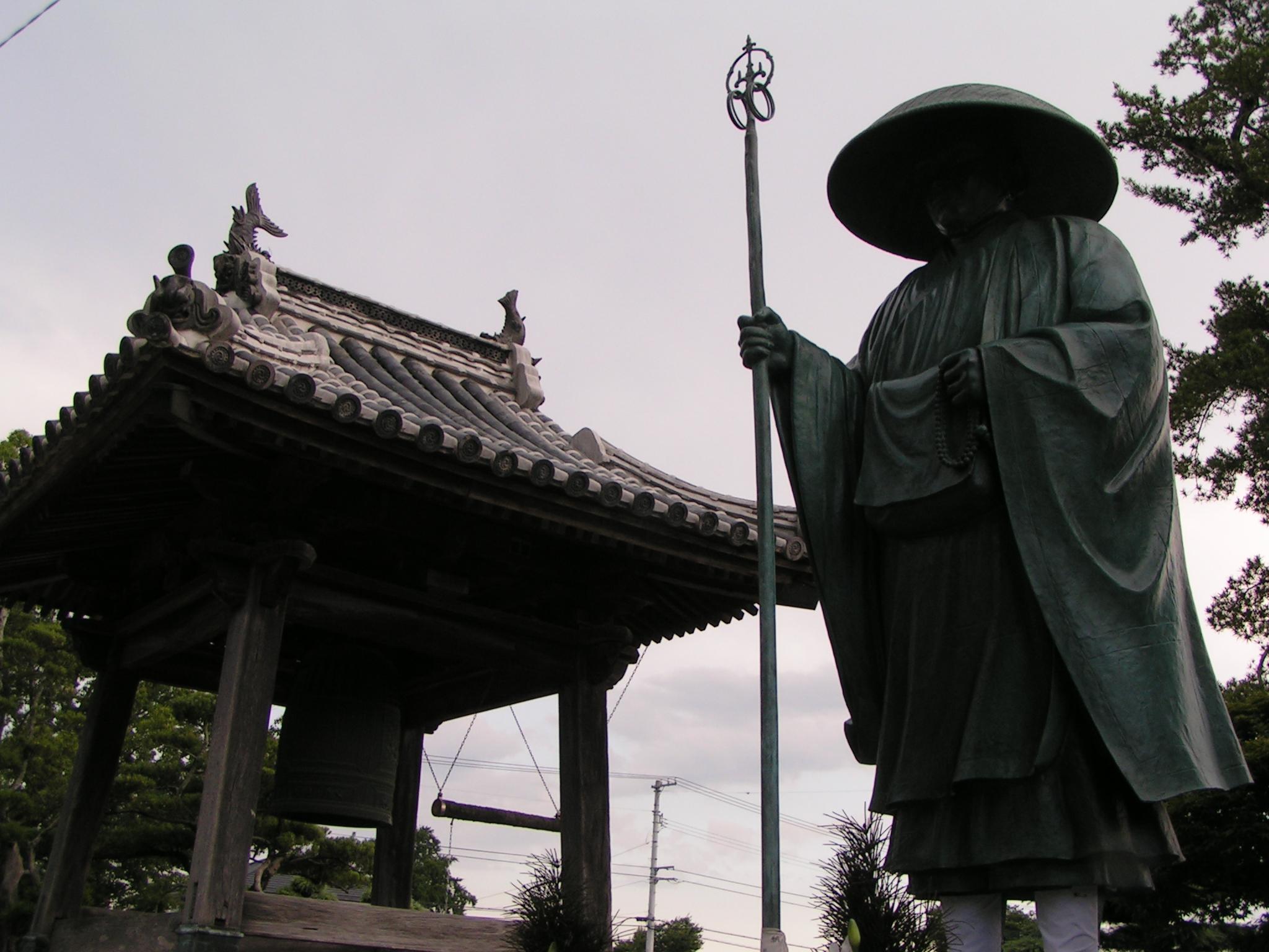 Jizoji, the 5th