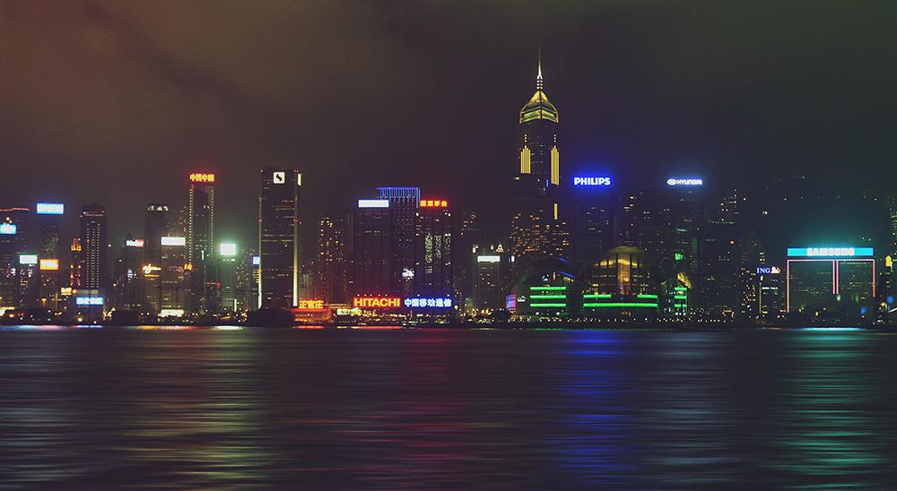 Skyline of Central, Hong Kong.