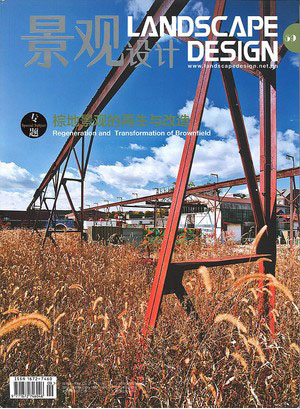 Landscape Design_Steel Yard_Klopfer Martin.jpg