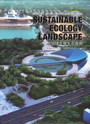 World Sustainable Ecology Landscape Studies_Klopfer Martin.jpg