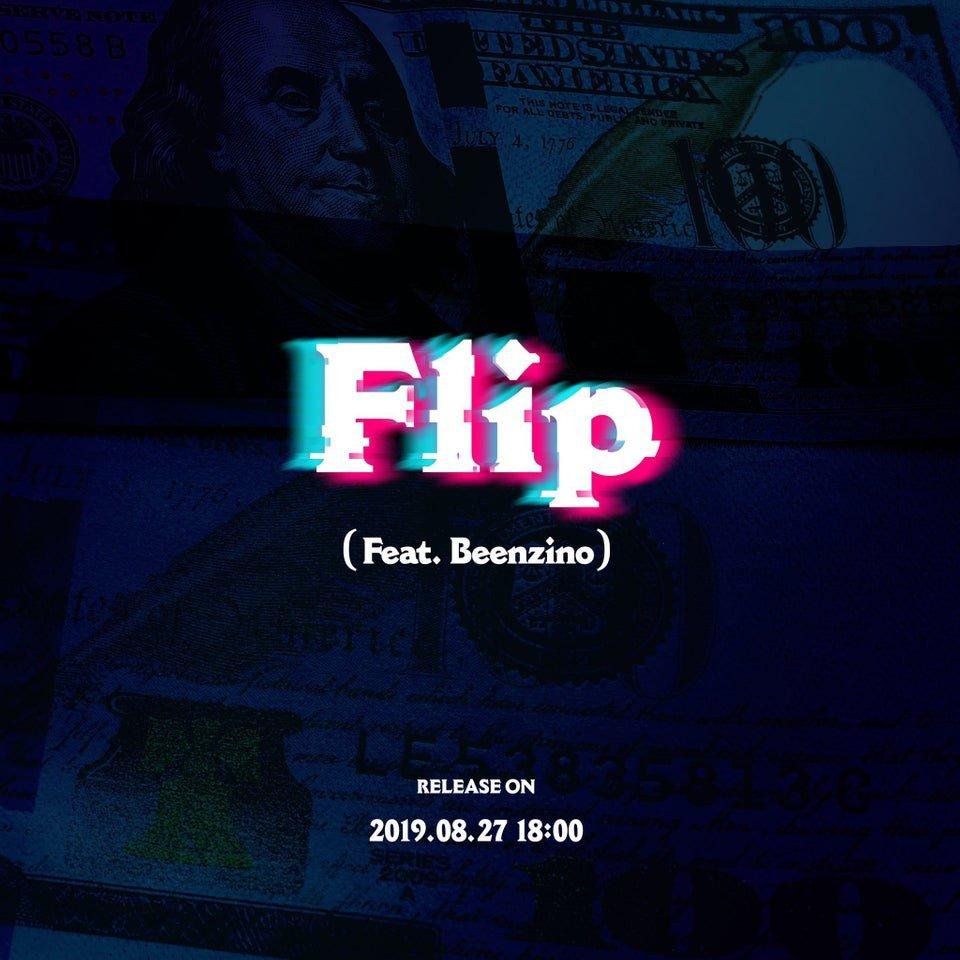 Artist: Peniel  Song: Flip feat. Beezino  Album: Flip