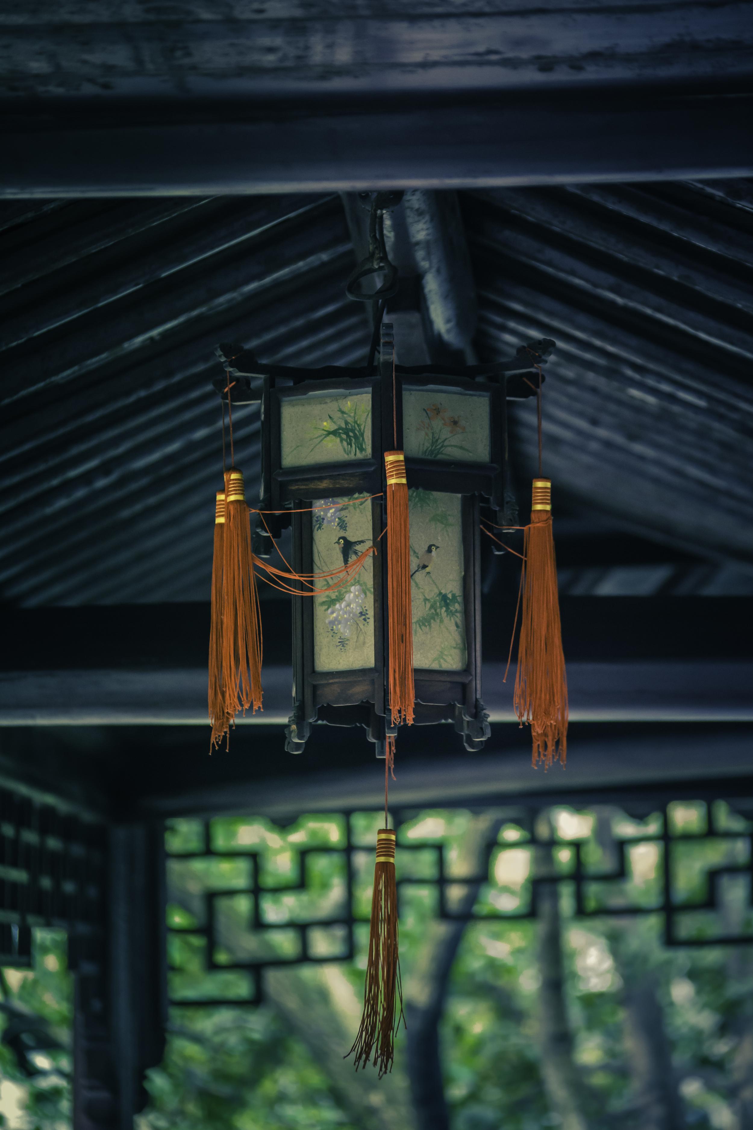 The Lingering Lantern