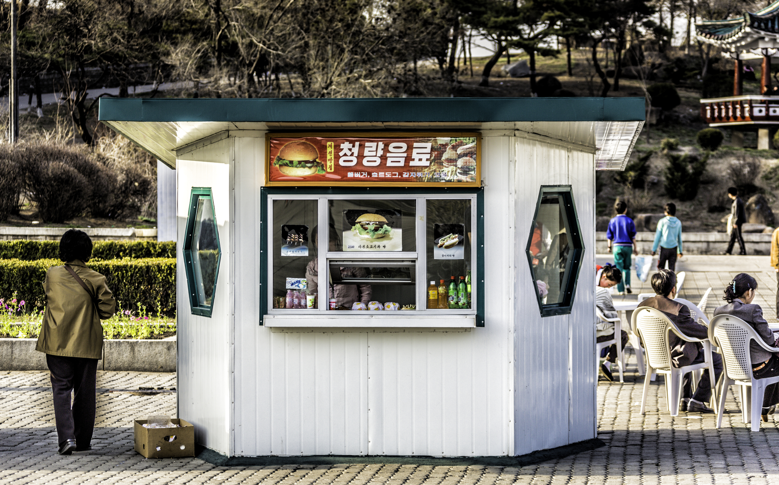 Refreshment Drink Stand