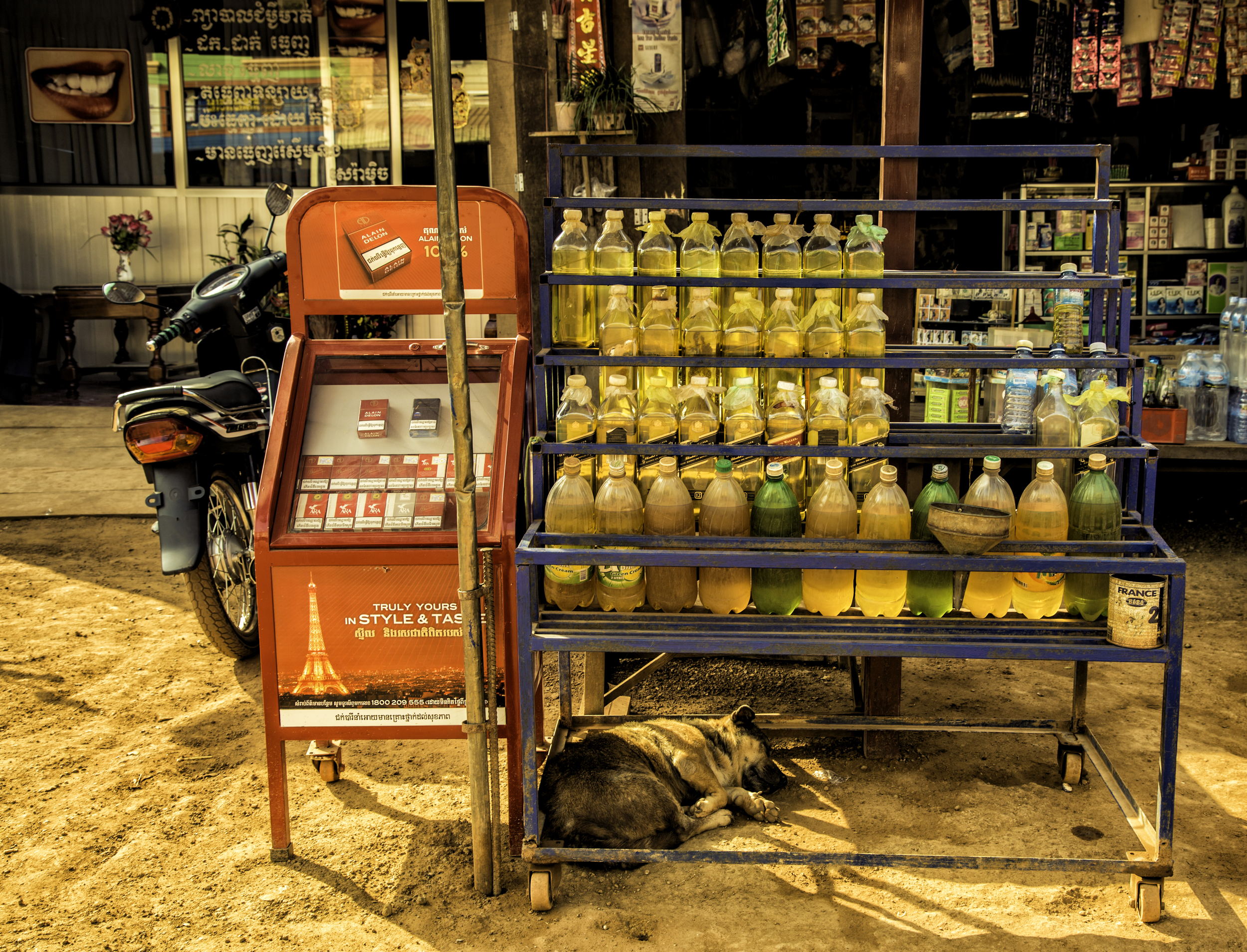Cambodian Gas Station