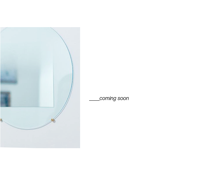 nebula mirrors colours_marta ayala herrera_coming soon.jpg