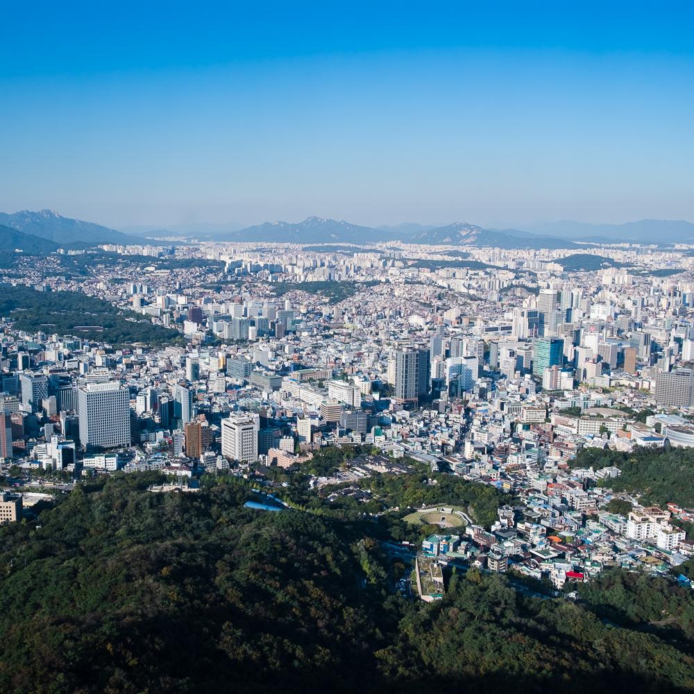 Aussicht auf einen kleinen Teil von Seoul vom N-Tower aus!
