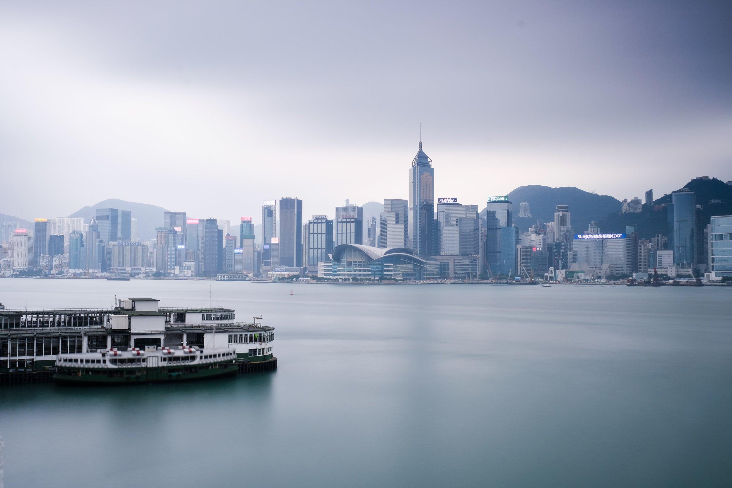 2 Minuten Blick auf Honkong