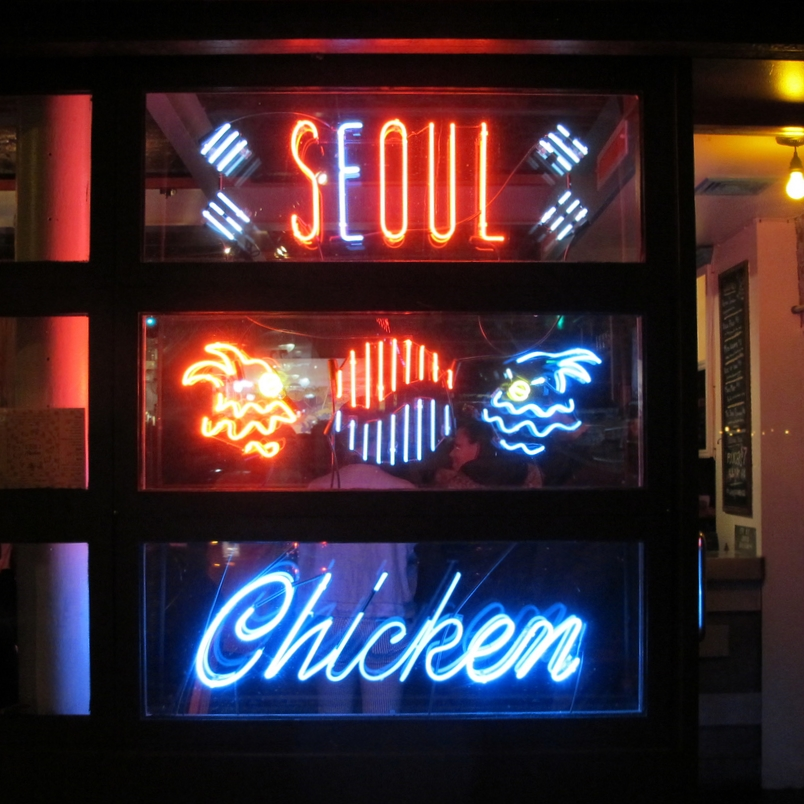 Seoul Chicken   Concept, Branding, Interior and Exterior Design, Signage