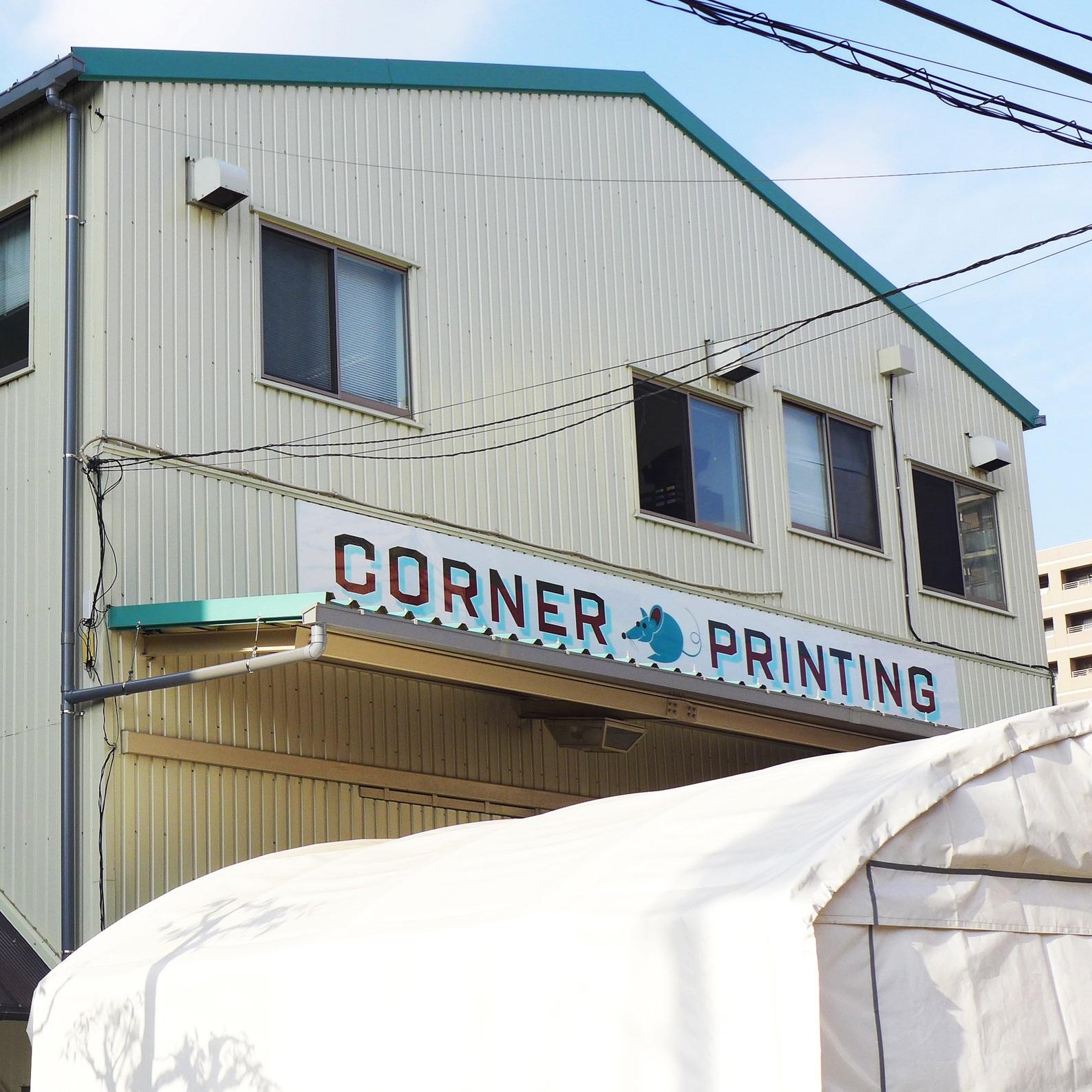 Corner Printing Toda    Handpainting