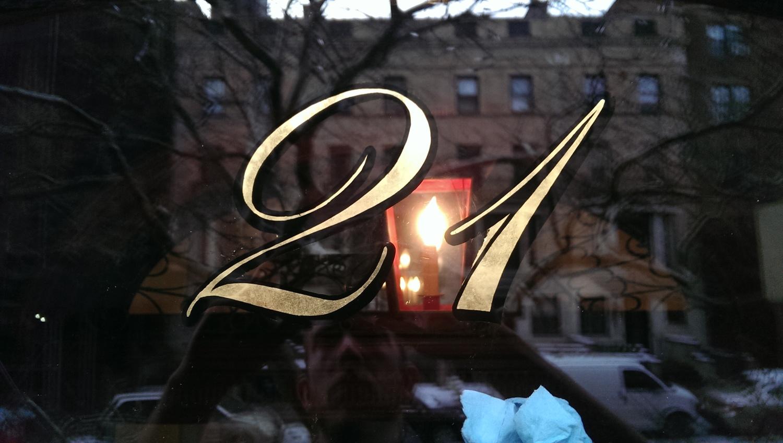 _2013-12-19+14.45.59-2.jpg