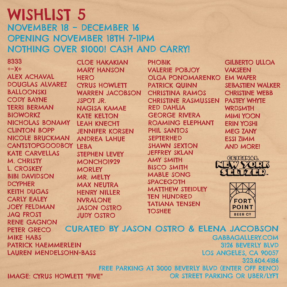 wishlist5flierbackweb.jpeg
