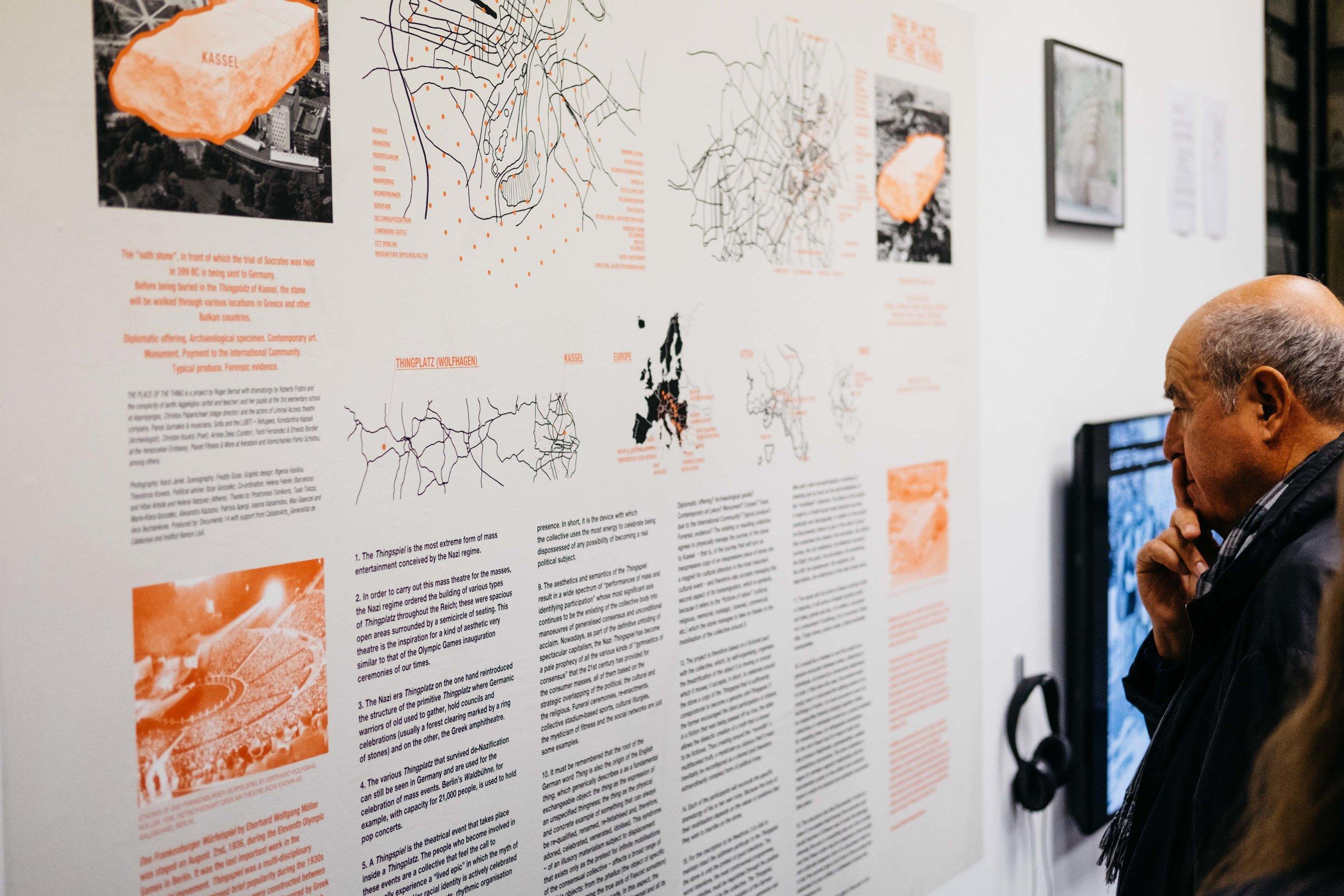 documenta14-kassel-kunst-wearecity-simonhariman-2017-18.jpg