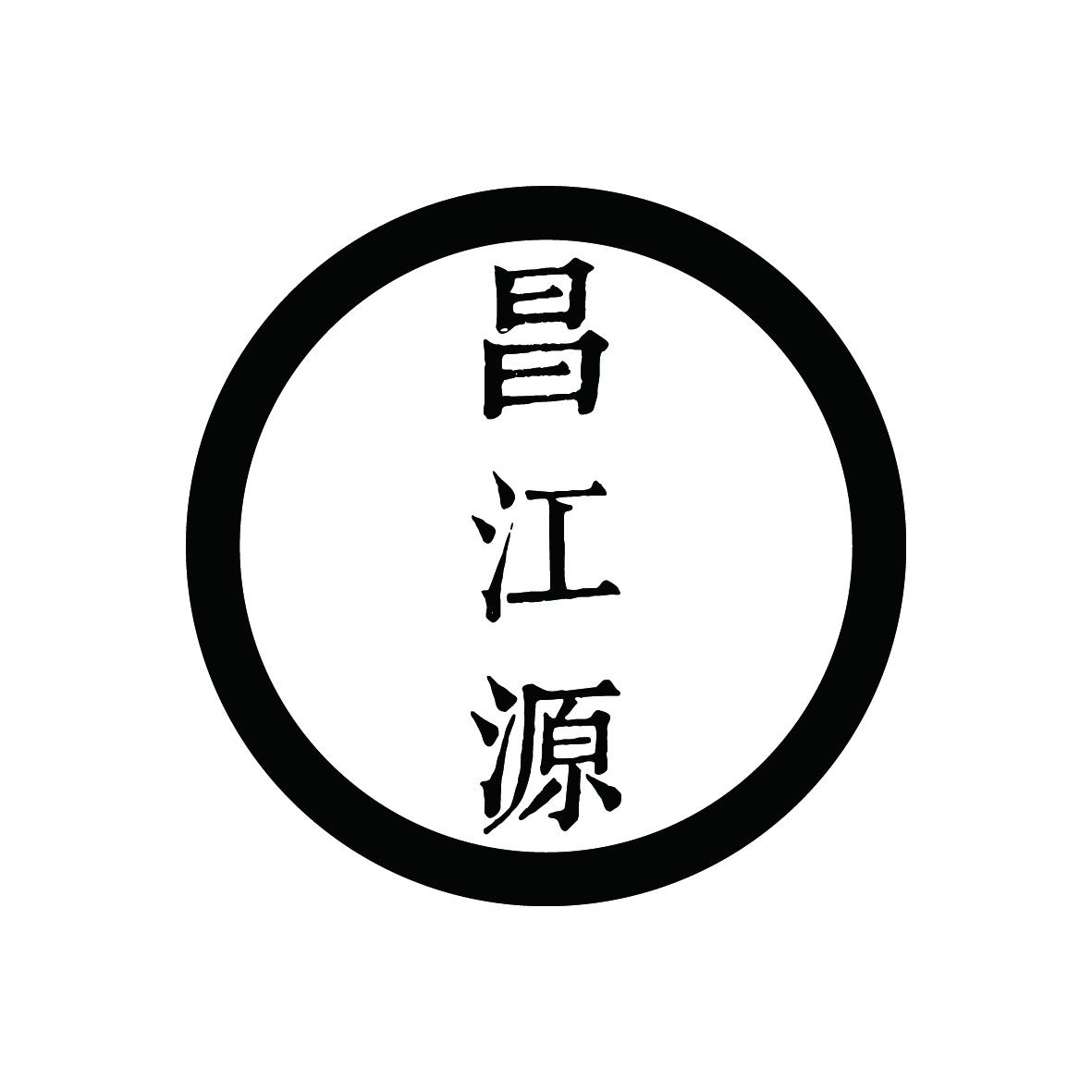 logo for tangying.jpg