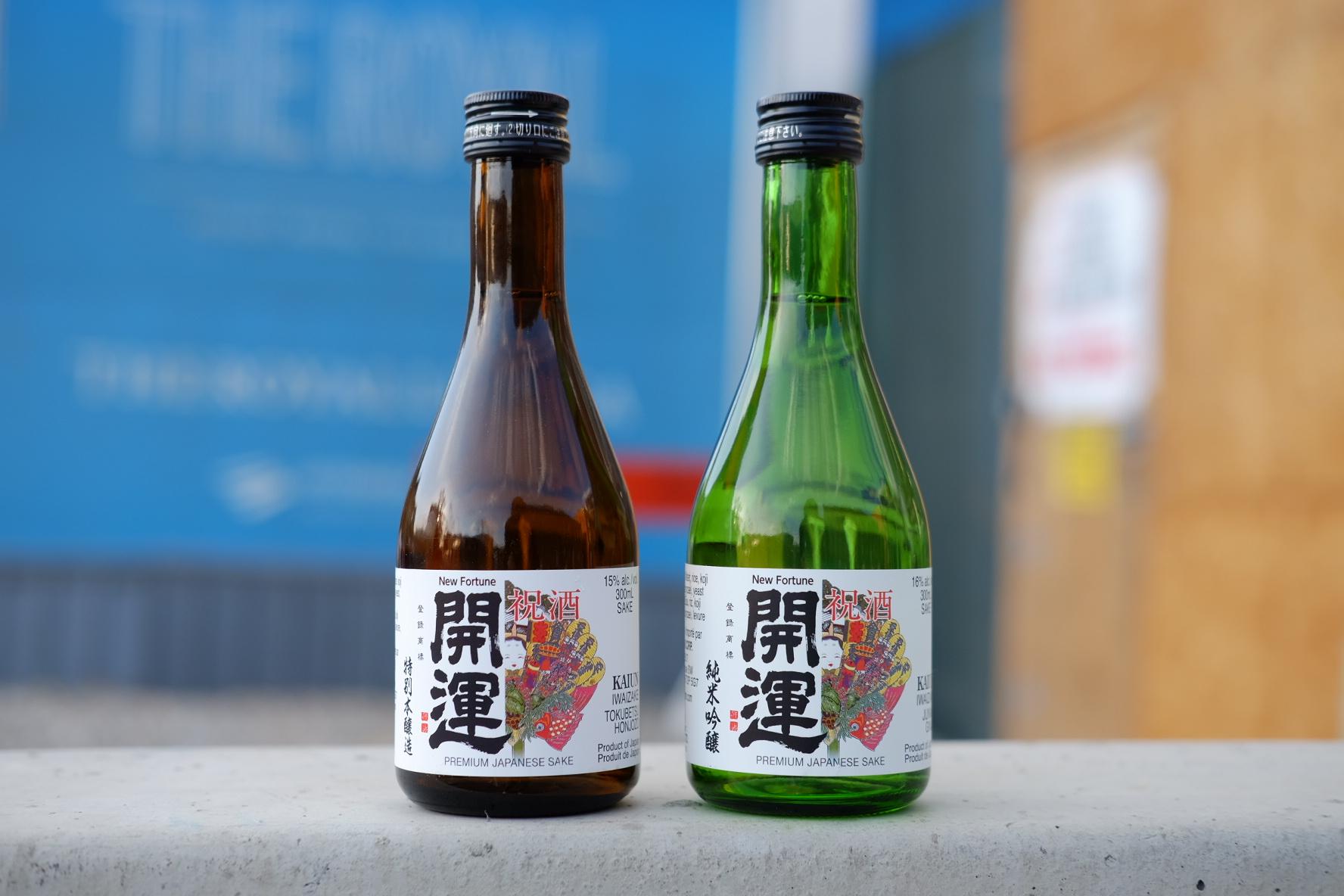 sake going beyond sushi.JPG