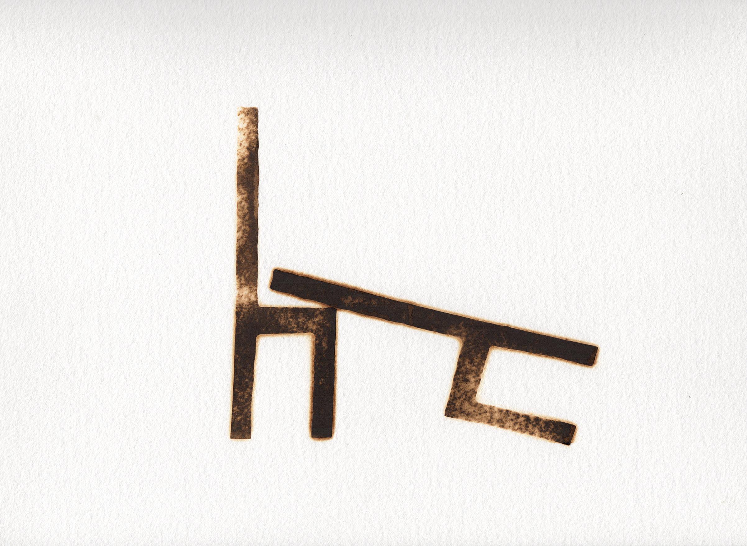 Rearranging the Furniture-detailI 2015 I   pyrograph I 16 x 11.75