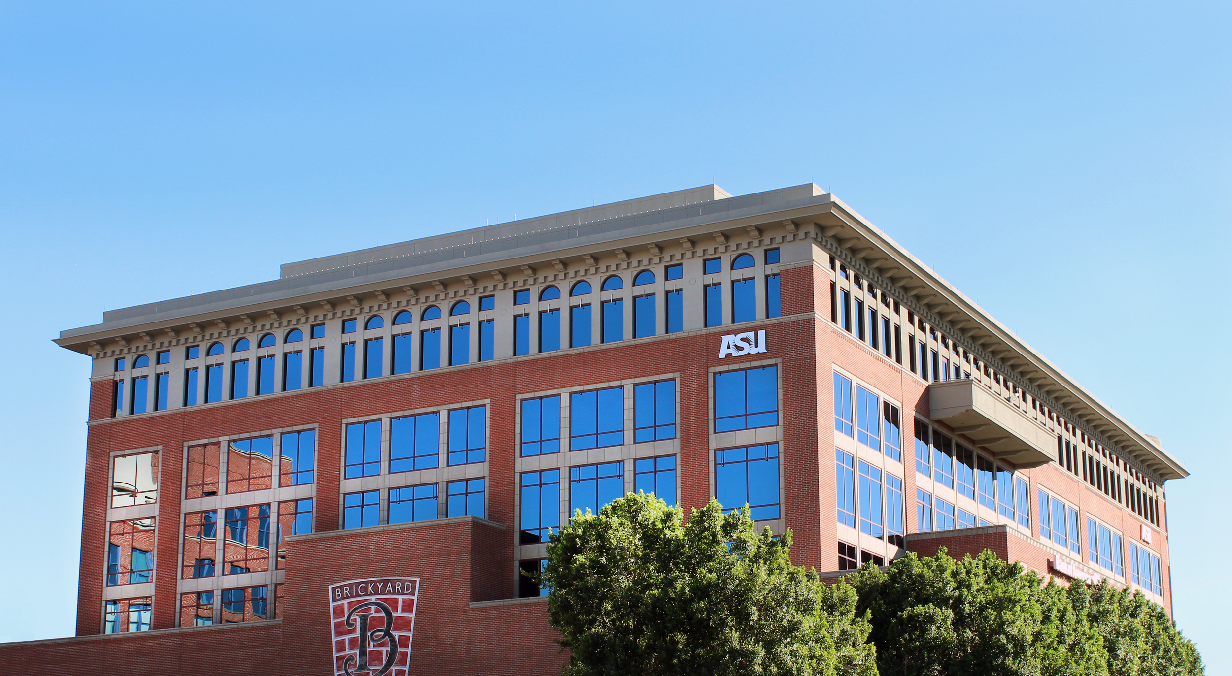 An alternate view of the logo on the Brickyard building.