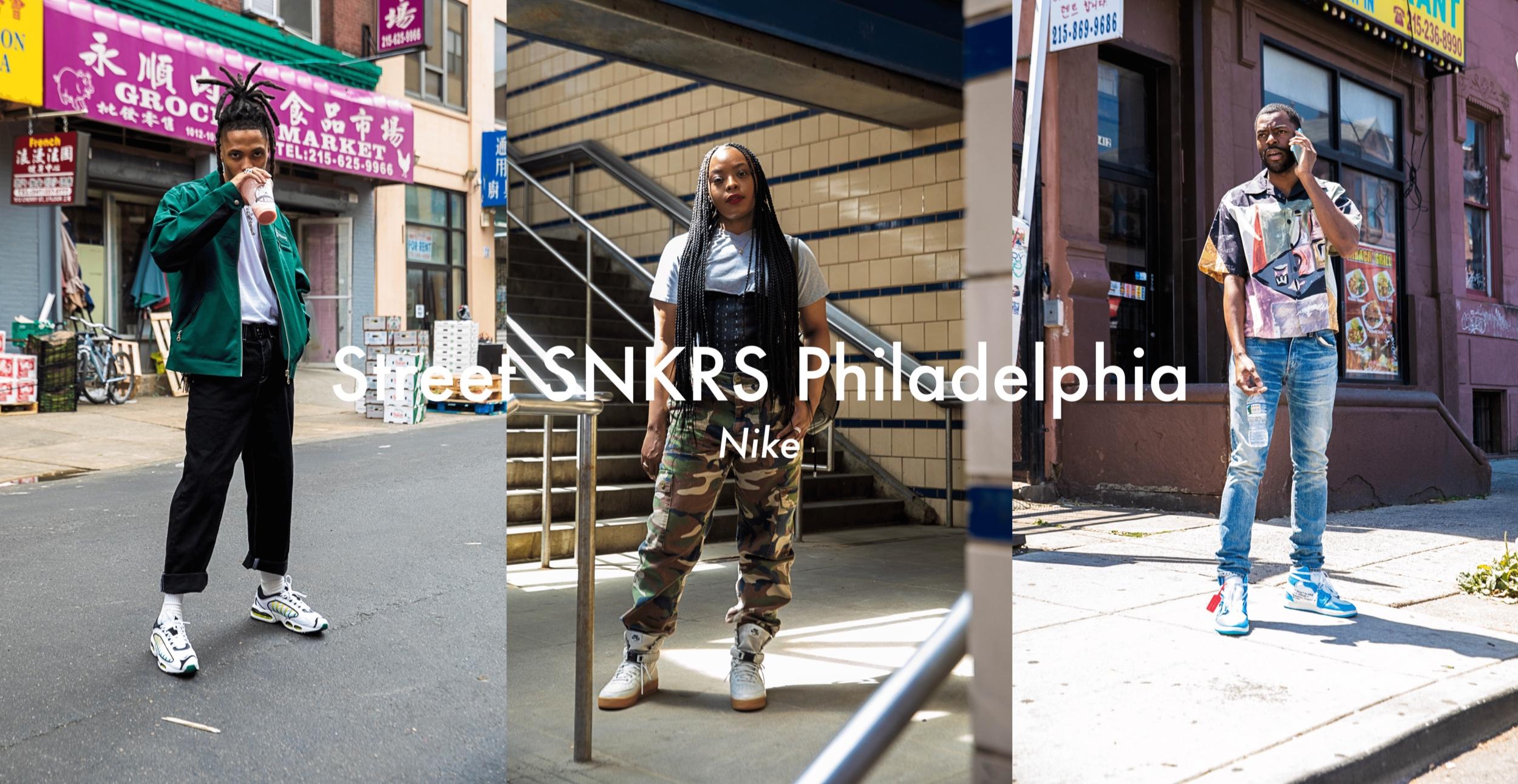 NIKE STREET SNKRS Website.png