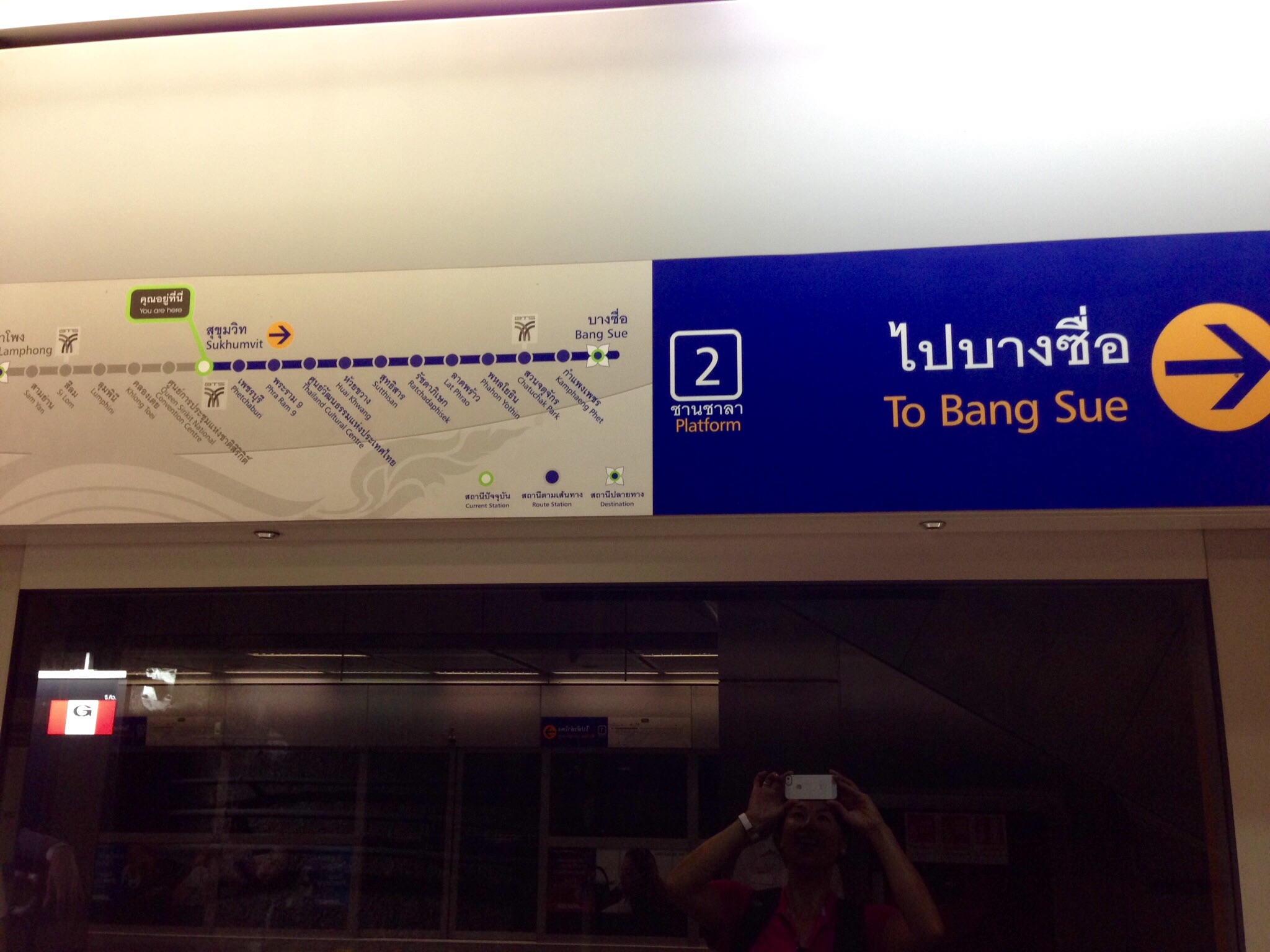 Going to Bang Sue.