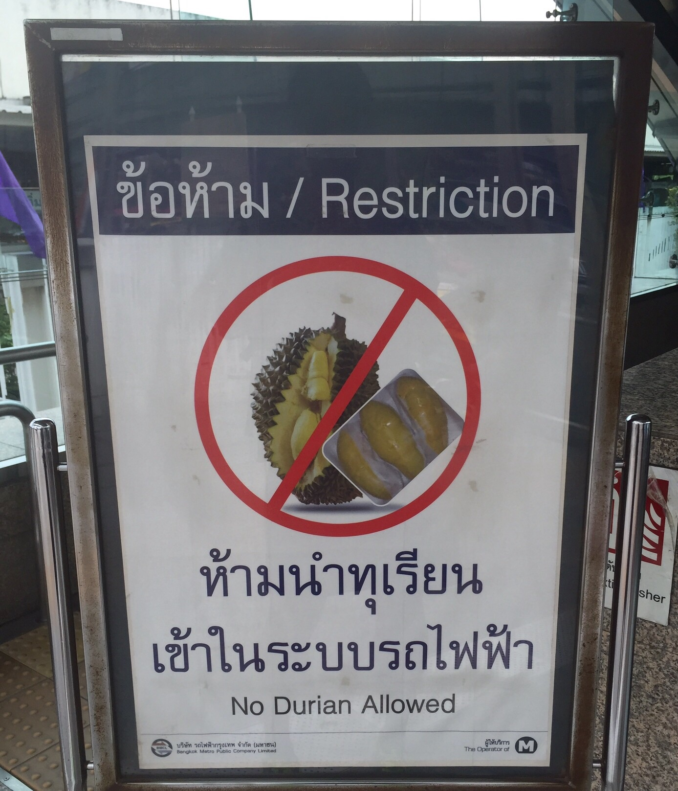 My bag was inspected for durians at the subway station where the famous Or Tor Kor Markets are.
