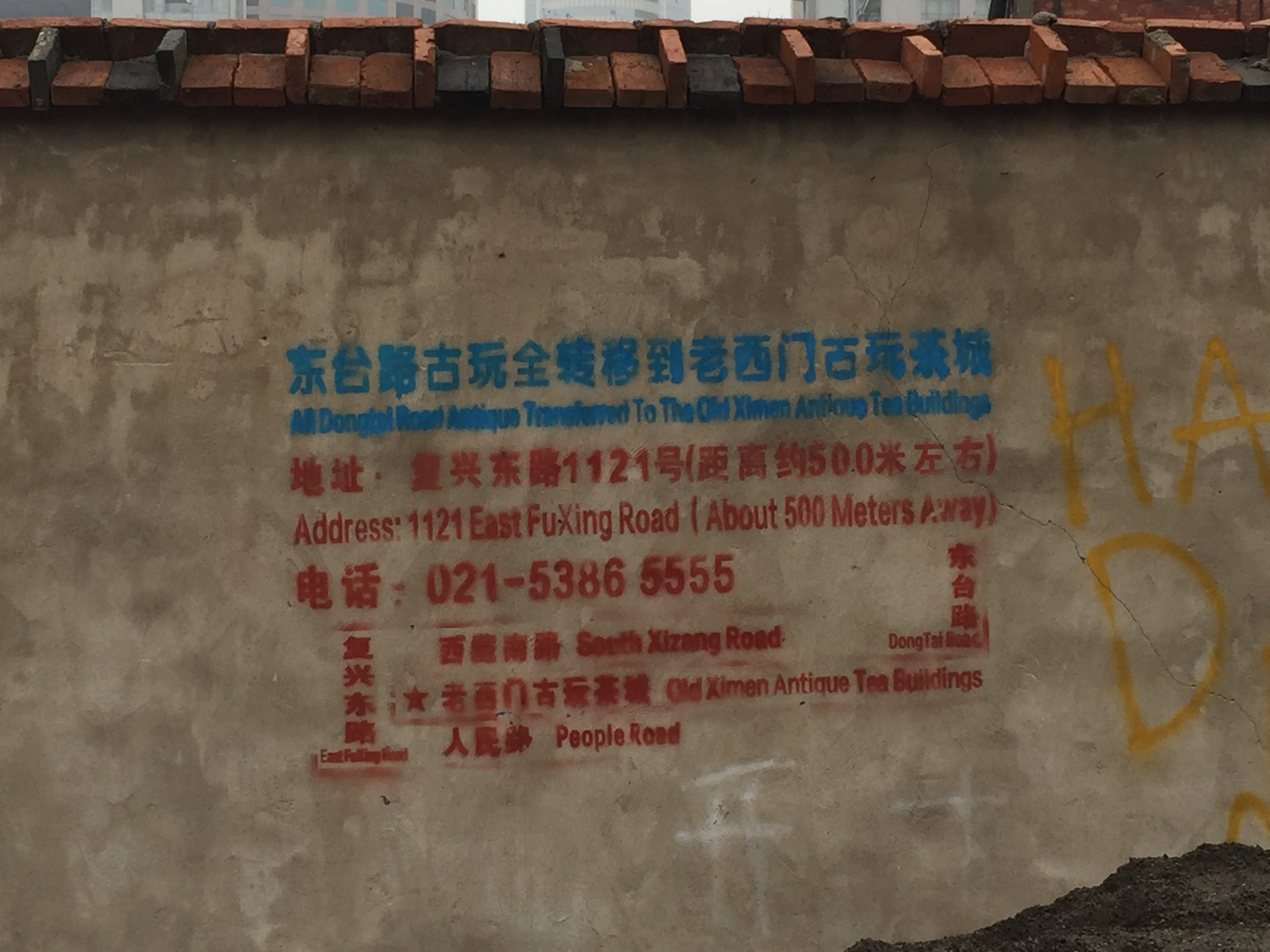 Progress; bi-lingual directions left in a razed area.