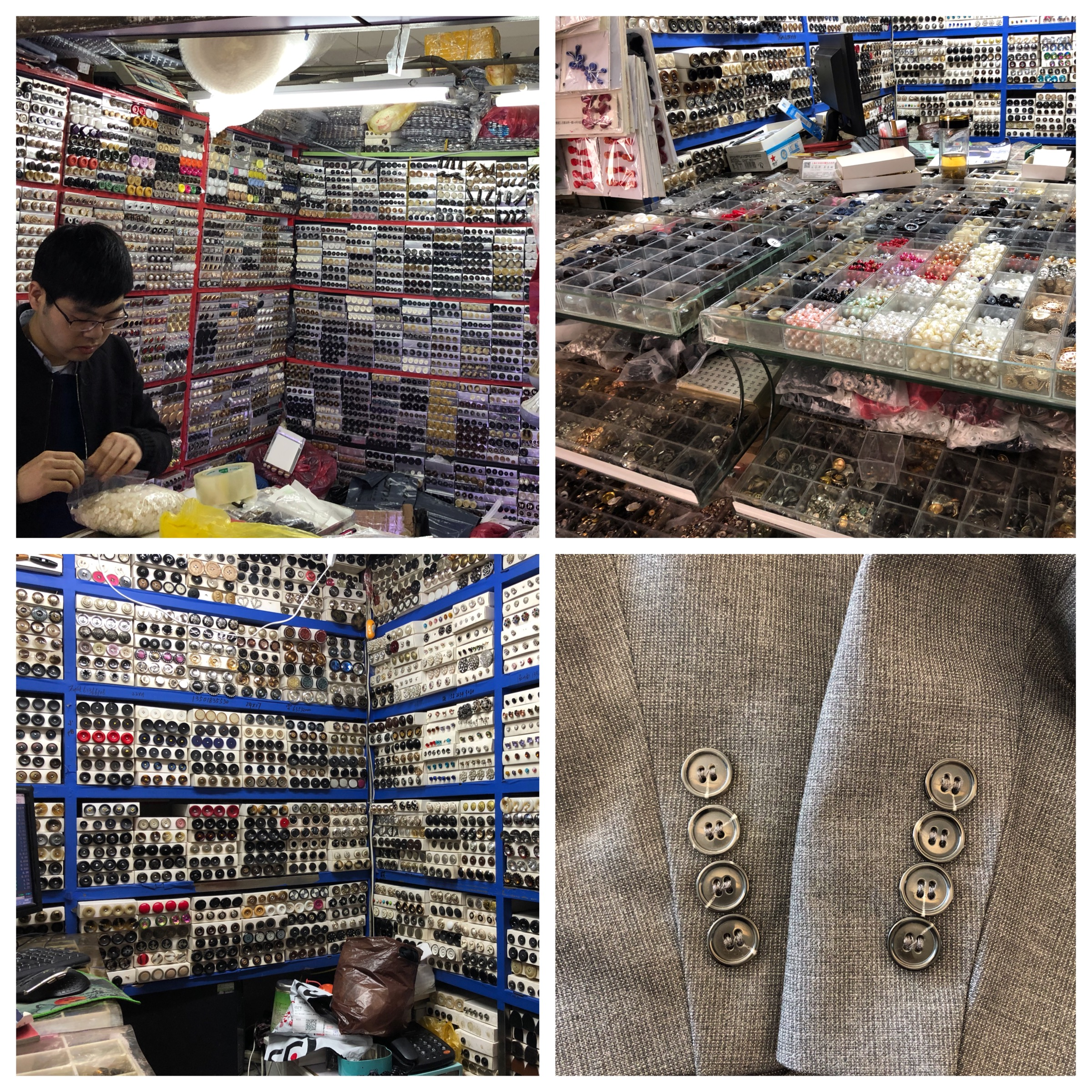 Button shopping at the Button Building and Christoph's fixed jacket. The simplest of tasks in China can turn into the biggest feats.