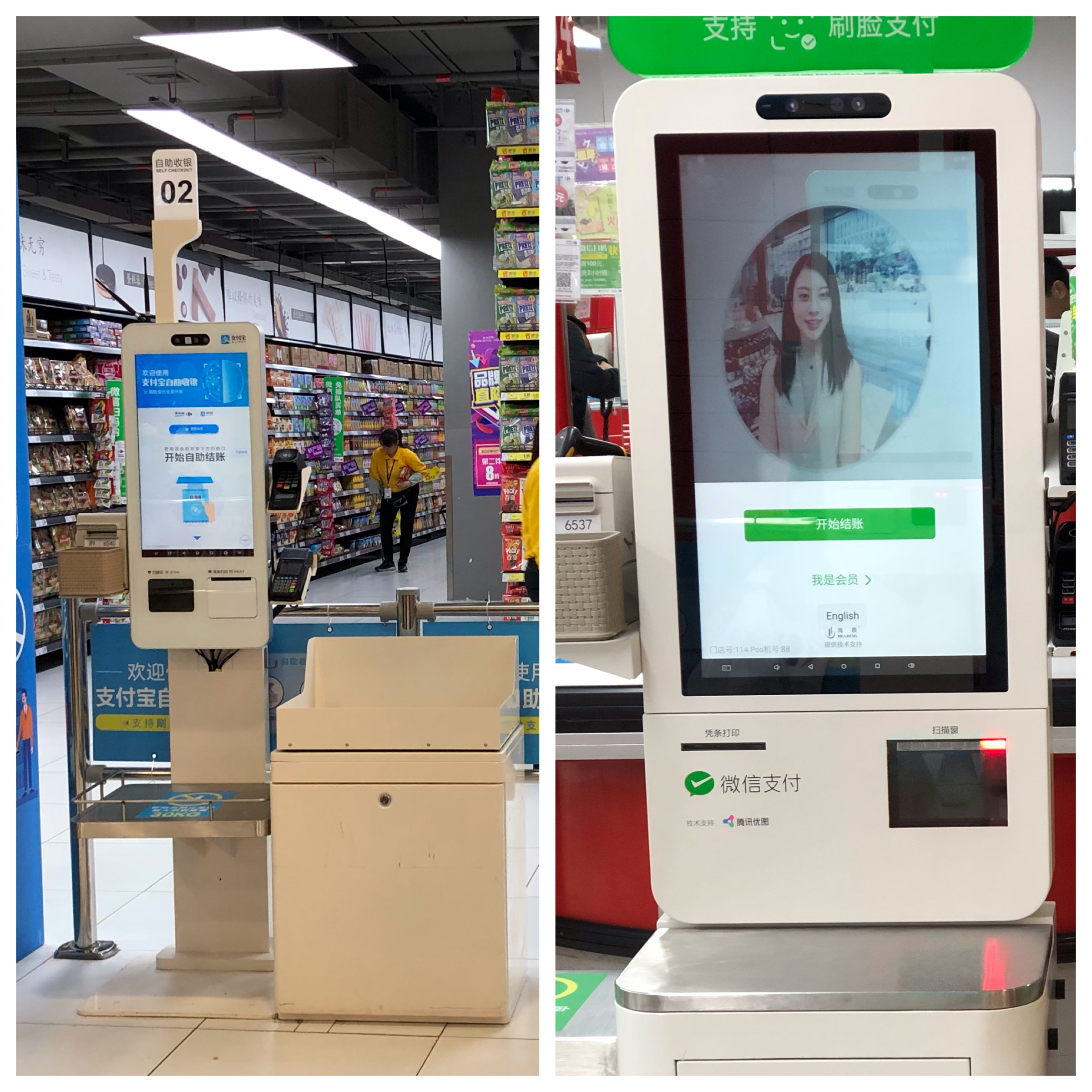 Facial recognition payment is only available at self check-out counters so far.