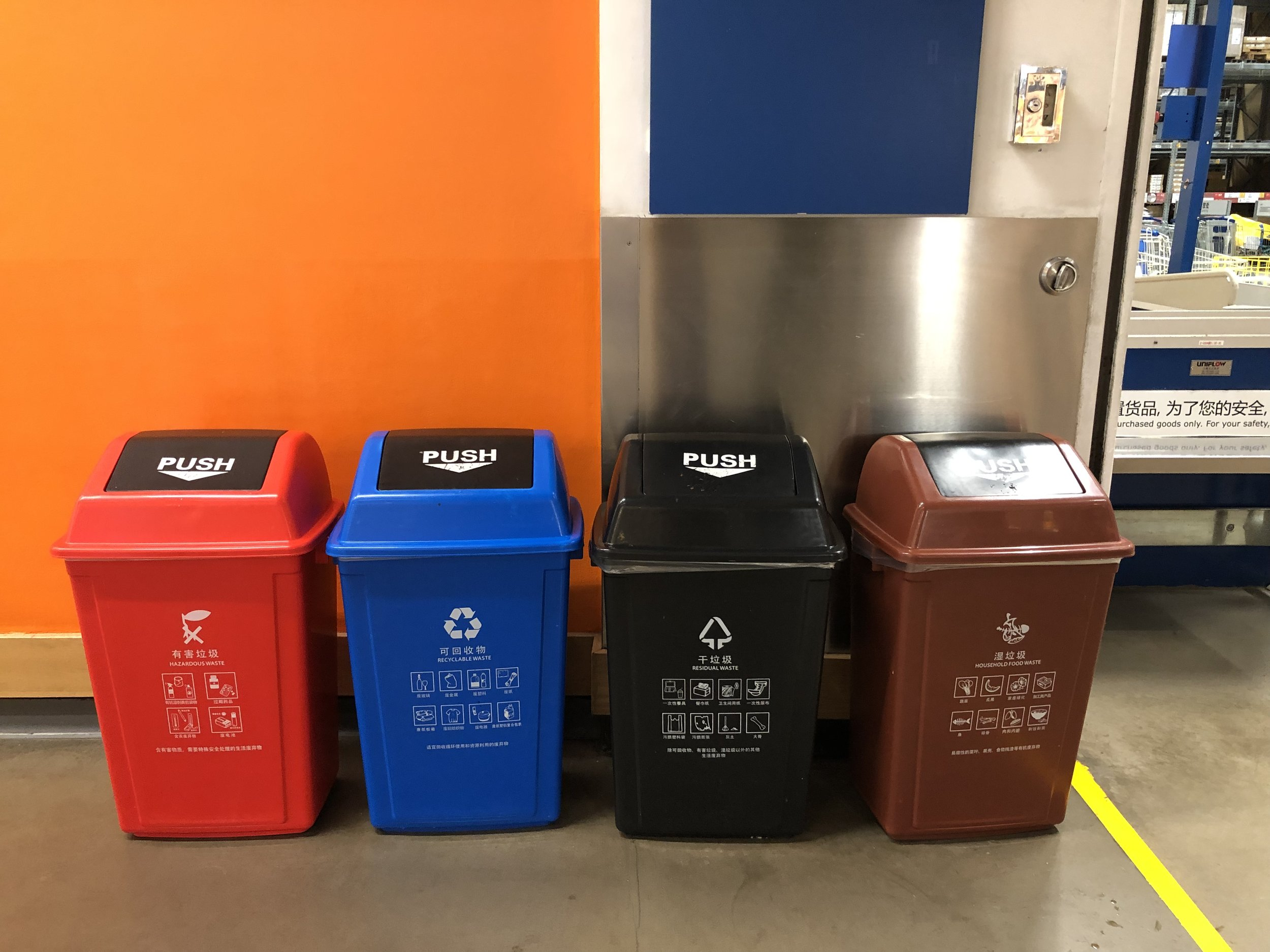 New bins at Ikea today.