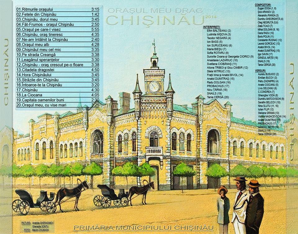"""Tabloul """" Primaria orasului Chisinau""""  a devenit coperta discului """"Orasul meu drag Chisinau"""""""