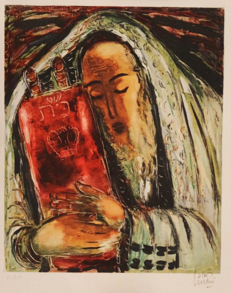 Reuven Rubin Israel Art Judaica.jpg