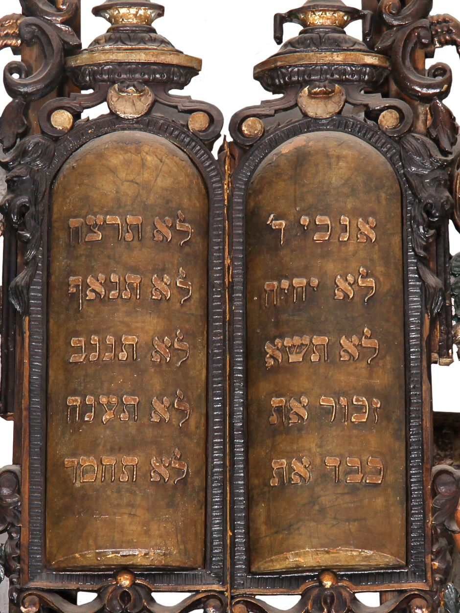 Aron Kodesh of the Great Synagogue of Siret in Romania 6.jpeg
