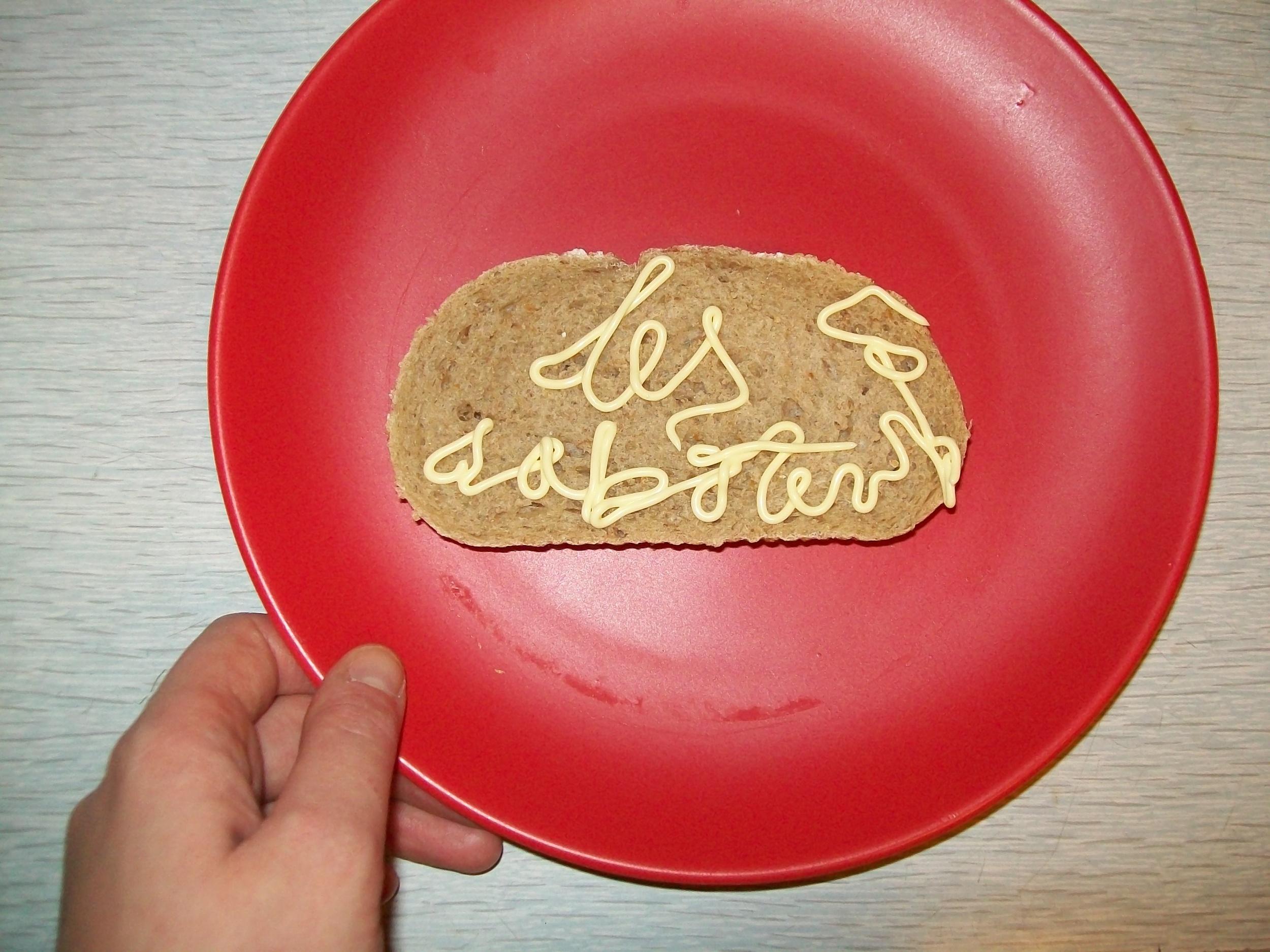 Le_petit_déjeuner_avec_Les_Saboteuses.jpg