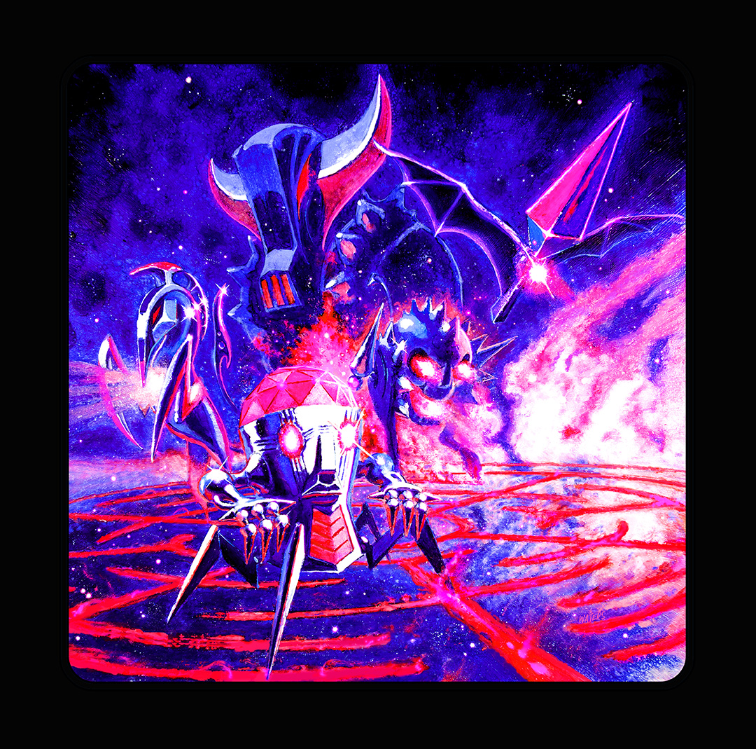 Maze of the Space Minotaur