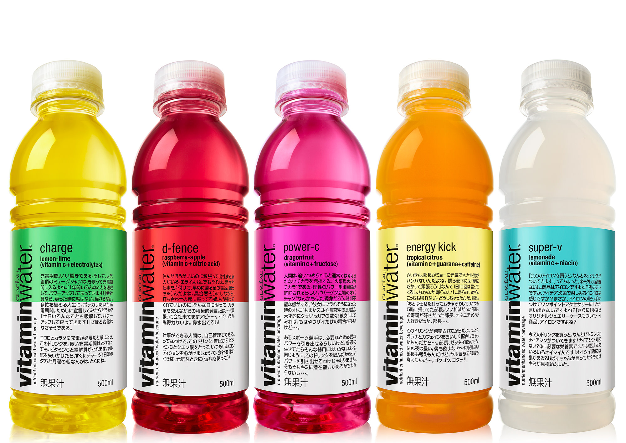 VITAMIN-WATER-STEPHEN-STEWART.jpg